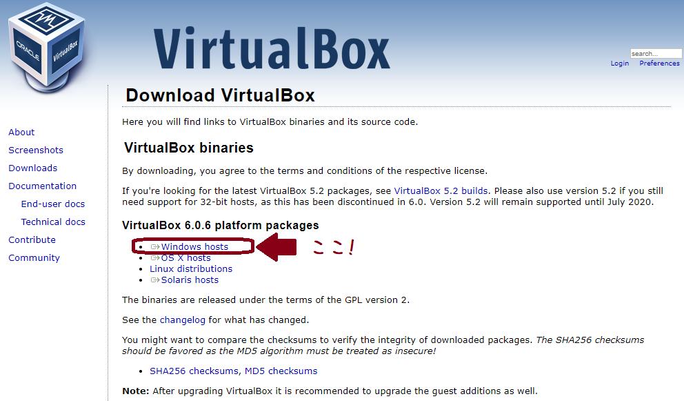 【Windows版】Virtualbox × VagrantでUbuntu仮想環境を構築   T研